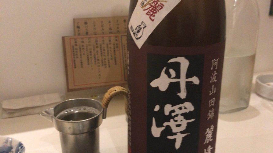 日本酒の日 〜冷やおろしと秋上がり〜