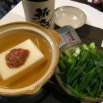 酒盗湯豆腐〜江戸の小鍋立て〜