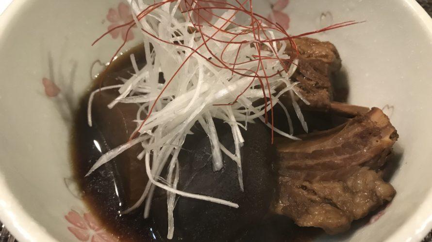 肉骨茶 〜バクテー〜