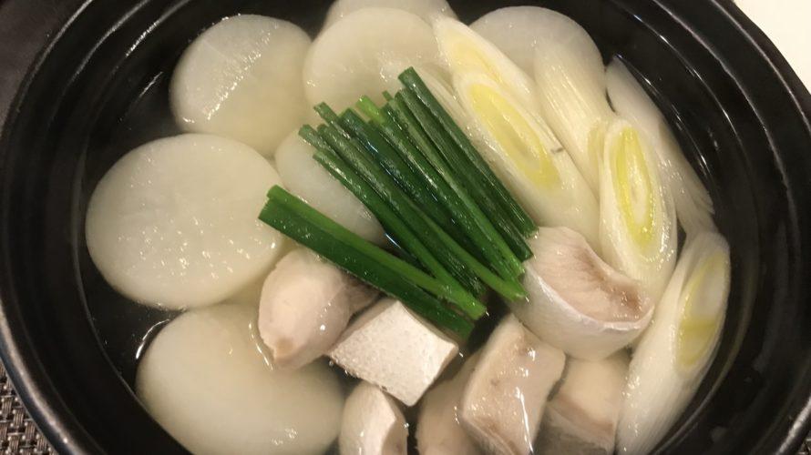 塩ブリ大根 〜江戸の小鍋立て〜