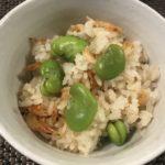 空豆と桜エビの炊き込みご飯