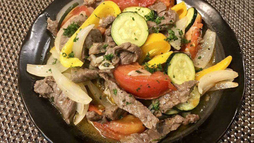 夏野菜と牛肉のモルトビネガー風味