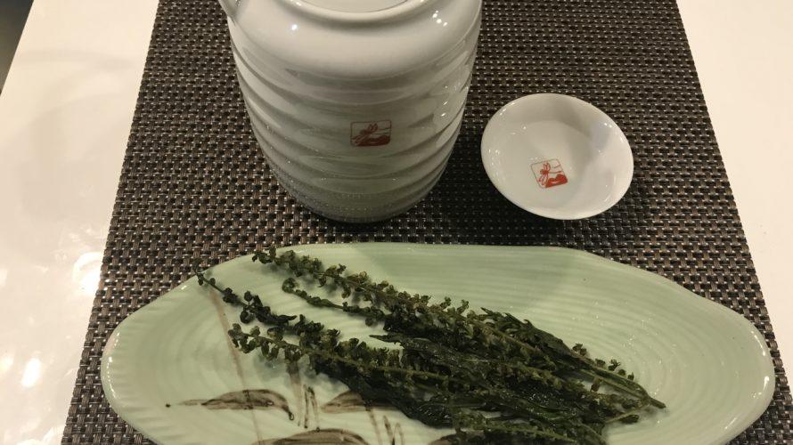 穂紫蘇の塩漬け