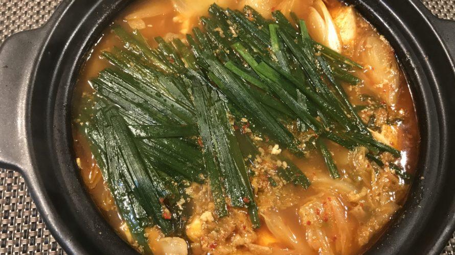 純豆腐チゲ〜小鍋立て晩酌〜