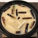 白味噌仕立ての湯豆腐〜江戸の小鍋立て〜