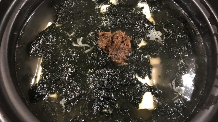 花巻豆腐 〜江戸の小鍋立て〜