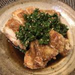 ニラ油淋鶏