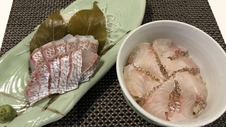 桜葉鯛と桜鯛茶漬け