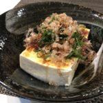 横須賀湯豆腐